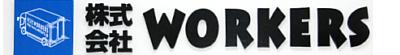 ようこそ。福島のクラウドサービスと言えば、株式会社ドリームズカンパニーのホームページへ